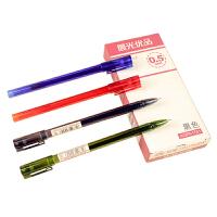 晨光文具 中性笔 优品 AGPA1701 中性笔0.5 水笔 学习用品 笔12支