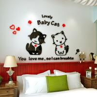亚克力3d卡通立体墙贴儿童房卧室客厅沙发电视背景墙装饰立体墙贴