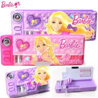芭比公主小学生多功能塑料笔盒女童铅笔盒儿童韩版卡通创意带指南针文具盒B8007