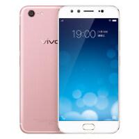 【礼品卡】VIVO X9 Plus 手机 全网通4G 前置双摄6G大运存全网通4G自拍智能手机vivox9plus 步步高vivo X9Plus手机vivox9 vivox9plus 手机 vivo X9 Plus 前置双摄全网通4G拍照手机vivox9plus