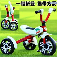 折叠儿童三轮车脚踏车1-3岁宝宝小孩轻便小三轮车2-5岁三轮自行车