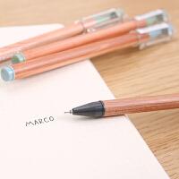晨光 优品原木 中性笔 AGPB0403 纯木质笔杆 全针管12支装 0.5mm