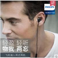 【支持礼品卡】Philips/飞利浦 SHE4205入耳式耳机苹果手机耳麦耳塞重低音线控