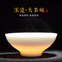 泥印厚胎陶瓷个人品茗杯主人专用单杯白瓷功夫茶具普洱茶杯大茶碗