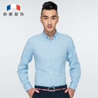 朗蒙春季新款男士纯色长袖衬衫韩版修身商务休闲职业工装衬衣