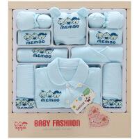 班杰威尔 秋冬加厚保暖新生儿礼盒纯棉婴儿内衣 17件套初生满月宝宝套装用品 萌堡款