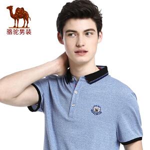 骆驼男装 2017年夏季新款翻领纯色绣标POLO衫微弹男青年短袖T恤