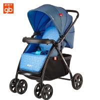 好孩子婴儿推车轻便折叠可躺可坐全篷双向避震手推车C300深蓝(C300-N303BB)