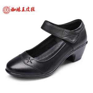 蜘蛛王女鞋妈妈鞋春季新款圆头粗中跟真皮女士单鞋魔术贴中老年鞋