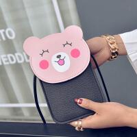 包包2017新款韩版百搭斜挎单肩包可爱小熊斜跨手机包迷你小包  LT-2026