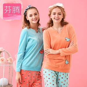 芬腾新款秋季睡衣女长袖纯棉加厚心形图案卡通加绒家居服套装