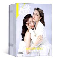 昕薇ViVi杂志订阅 2017年8月起 1年共12期 日韩美容服饰时尚娱乐期刊杂志 全年订阅 杂志铺 【268包邮】