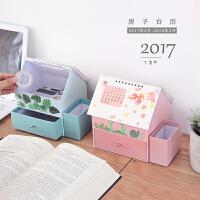 三年二班Z文具可爱房子台历桌面收纳盒2017年