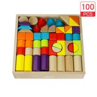儿童玩具1-2-3-5周岁男女宝宝玩具100粒木制榉木积木