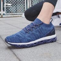李宁男鞋跑步鞋2017新款剑影反光全掌气垫一体织袜子鞋男士运动鞋ARHM089