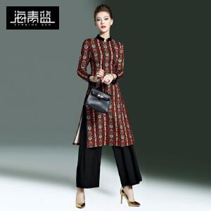 海青蓝新款时尚印花复古连衣裙两件套阔腿裤套装女7146【预售七天】