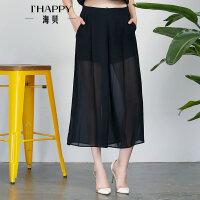 【2件5折】【5.2上新】ihappy/海贝高腰纯色七分裤