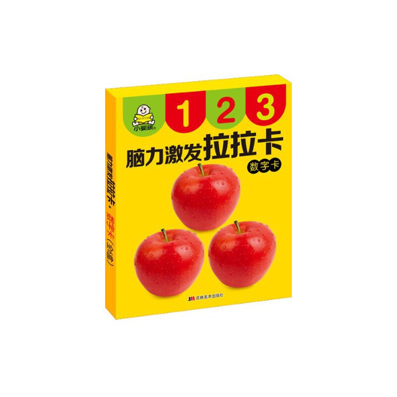lalaland数字简谱