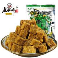 【老四川】五香/香辣味牛肉粒85g  零食 小吃 特产