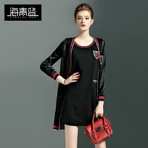 海青蓝新款个性背心裙两件套长袖中长款外套时尚套装5890