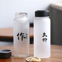 磨砂便携带盖玻璃杯水杯家用大容量创意随手杯可爱个性情侣杯子