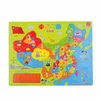 儿童玩具拼图益智 中国地图拼板木制 1-3岁宝宝地理认知