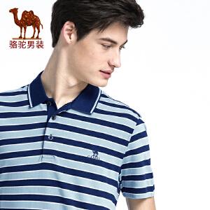 骆驼男装 2017年夏季新款男士绣标条纹微弹商务休闲翻领短袖T恤衫