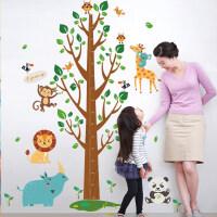 御目 墙贴 卡通儿童身高贴墙贴画宝宝墙纸房间墙上墙壁装饰品自粘墙贴纸饰品