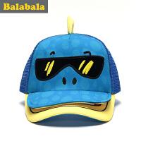 巴拉巴拉男童帽子儿童可爱时尚帽童帽2017夏季新款童装卡通帽子男