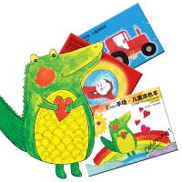 【三件包邮】Endu恩都儿童绘画涂色本纯手工绘制图案更生动儿童涂色本描红本(小汽车、可爱动物、数字字母涂色本)