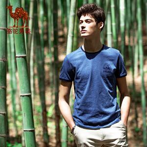 骆驼男装 2017夏季新品时尚青年绣标花纱纯棉日常休闲短袖T恤衫男