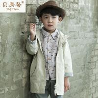 【当当自营】贝康馨童装 男童双兜盖休闲风衣 韩版纯棉舒适绅士外套新款秋装