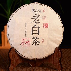 【7片一起拍】2012年陈年老白茶 福鼎白茶 老白茶357克/片