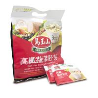 【买二包邮】马玉山 高纤蔬菜胚芽35g*12包 台湾地区进口营养早餐即食谷物冲饮品
