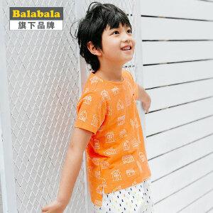 【6.26巴拉巴拉超级品牌日】巴拉巴拉旗下 巴帝巴帝男童满印韩风短袖T恤2017夏装儿童休闲上衣