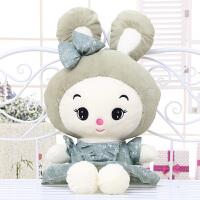 绒智 可爱米菲兔公仔毛绒玩具兔子布娃娃儿童玩具玩偶公仔女友生日礼物 代写贺卡