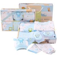 班杰威尔 春夏新生儿礼盒7件套纯棉 婴儿内衣母婴用品 初生满月宝宝套装用品 四季小斑马款