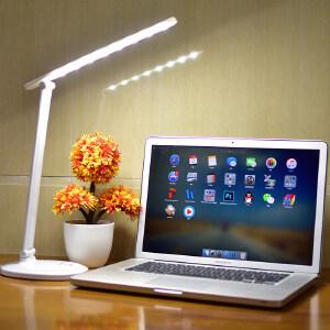 御目 台灯 LED台灯护眼学习学生创意阅读灯工作书桌宿舍卧室床头节能台灯可调三档创意灯具