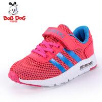 巴布豆童鞋 男童女童夏季新款休闲网鞋洞洞鞋儿童运动鞋