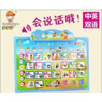 多多仔有声画板11合1幼儿童早教机玩具全套点读语音发声挂图
