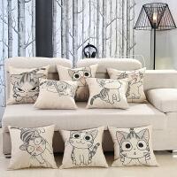 【支持礼品卡支付】起司猫全系卡通亚麻混纺抱枕套含芯沙发靠垫沙发抱枕汽车腰枕枕套枕芯