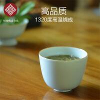 格物|粉青釉盈字杯景德镇高档健康茶杯主人杯餐具高温陶瓷杯水杯