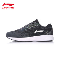 李宁跑步鞋男鞋跑步系列Speed Star耐磨防滑减震透气一体织运动鞋ARHM063