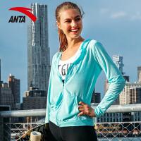 anta安踏女装运动外套 2017夏季新款字母跑步休闲防晒服上衣16727702