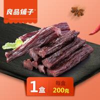良品铺子 风干牛肉原味200g 内蒙古牛肉干牛肉类零食小吃