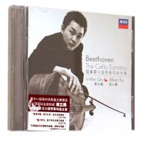 CD秦立巍贝多芬大提琴鸣曲全集(2碟装)
