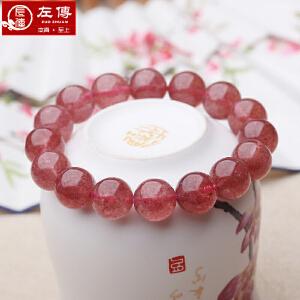 左传 优质草莓晶手串 约12mm 水晶手链 单圈手链
