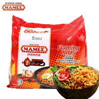 包邮 马来西亚进口MAMEE/妈咪泡面火辣咖喱味方便面拉面