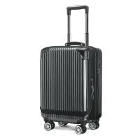 【全国包邮支持礼品卡支付】26寸 USO品牌旅行箱 行李箱 拉杆箱 A37-耐压抗摔ABS+PC材质 静音万向轮 托运箱