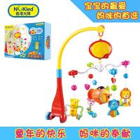 纽奇儿童玩具萌宝转转乐床头铃带灯光音乐投影幼教遥控小飞机928-10